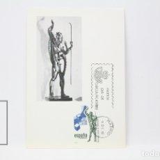 Sellos: TARJETA MÁXIMA AÑO 1982 - CENTENARIO DE PABLO GARGALLO - EDIFIL 2683. Lote 152152430