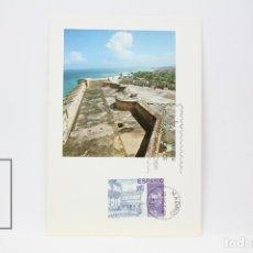 Sellos: TARJETA MÁXIMA AÑO 1982 - AMÉRICA ESPAÑA - EDIFIL 2673. Lote 152152464