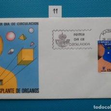 Sellos: 1982-FDC-TRASPLANTE DE ORGANOS. Lote 152519938