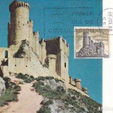 Selos: CASTILLO DE PEÑAFIEL VALLADOLID CASTILLOS DE ESPAÑA 1968 (EDIFIL 1882) EN TARJETA MAXIMA PRIMER DIA.. Lote 152725034