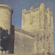 Selos: CASTILLO DE TORRELOBATON VALLADOLID CASTILLOS DE ESPAÑA 1969 (EDIFIL 1931) TARJETA MAXIMA PRIMER DIA. Lote 154506030