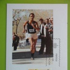 Sellos: 1985-TARJETAS MAXIMAS-SERIE COMPLETA-. Lote 155341486