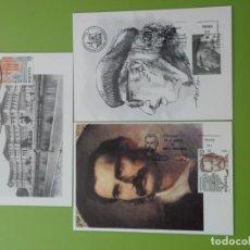 Sellos: 1987-TARJETAS MAXIMAS-SERIE COMPLETA-CENTENARIOS-(5 TARJETAS). Lote 155448514