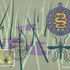 Sellos: MEDICINA CAMPAÑA MUNDIAL ANTIMALARIA 1962 (EDIFIL 1479) EN TARJETA MAXIMA PRIMER DIA.. Lote 156489534