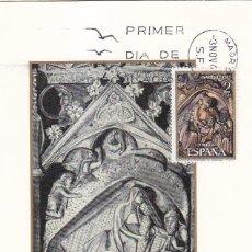 Sellos: RELIGION NAVIDAD 1969 NATIVIDAD CATEDRAL GERONA (EDIFIL 1945) EN TARJETA MAXIMA PRIMER DIA MODELO 2.. Lote 156580250