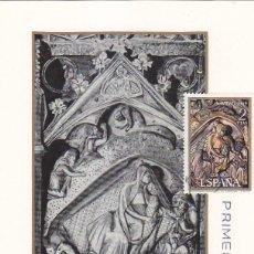 Sellos: RELIGION NAVIDAD 1969 NATIVIDAD CATEDRAL GERONA (EDIFIL 1945) EN TARJETA MAXIMA PRIMER DIA MODELO 1.. Lote 156580282