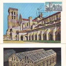 Sellos: MONASTERIO DE LAS HUELGAS 1969 (EDIFIL 1946/48) EN TRES TM PRIMER DIA MATASELLOS BURGOS. RARAS ASI.. Lote 156685510