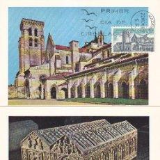 Sellos: MONASTERIO DE LAS HUELGAS BURGOS 1969 (EDIFIL 1946/48) EN TRES TARJETAS MAXIMAS PRIMER DIA.. Lote 156685602