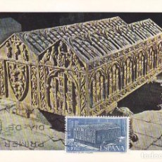 Sellos: RELIGION MONASTERIO DE LAS HUELGAS BURGOS 1969 (EDIFIL 1947) EN TARJETA MAXIMA PRIMER DIA.. Lote 156685994