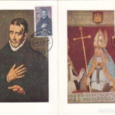 Sellos: JUAN DE AVILA RODRIGO XIMENEZ DE RADA PERSONAJES ESPAÑOLES 1970 (EDIFIL 1961/62) EN DOS TM PD TOLEDO. Lote 156797478