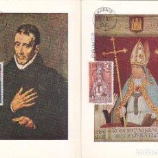 Sellos: JUAN DE AVILA RODRIGO XIMENEZ DE RADA PERSONAJES ESPAÑOLES 1970 (EDIFIL 1961/62 EN DOS TM PRIMER DIA. Lote 156797570