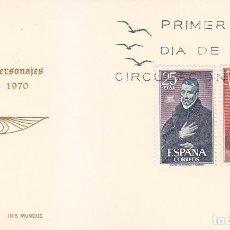 Sellos: JUAN DE AVILA RODRIGO XIMENEZ DE RADA PERSONAJES ESPAÑOLES 1970 (EDIFIL 1961/62) EN TM PRIMER DIA IM. Lote 156797614