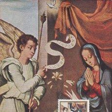 Sellos: RELIGION LA ANUNCIACION PINTURA LUIS DE MORALES EL DIVINO 1970 (EDIFIL 1964) EN TM PD BADAJOZ. RARA.. Lote 156797970
