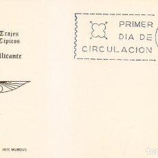 Sellos: TRAJES TIPICOS ESPAÑOLES 1967 TRAJE DE ALICANTE (EDIFIL 1769) EN TARJETA MAXIMA PRIMER DIA DE IM.. Lote 156946438