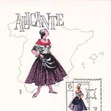Sellos: TRAJES TIPICOS ESPAÑOLES 1967 TRAJE DE ALICANTE (EDIFIL 1769) EN TARJETA MAXIMA PRIMER DIA DE ALFIL.. Lote 156946586