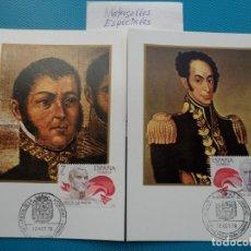 Sellos: 1978-TARJETAS MAXIMAS-SERIE COMPLETA-AMERICA-ESPAÑA-MATASELLO ESPECIAL. Lote 157247566