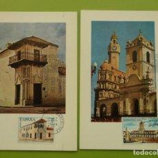 Sellos: 1974-TARJETAS MAXIMAS-SERIE COMPLETA-HISPANIDAD,ARGENTINA (4 TARJETAS). Lote 158265750