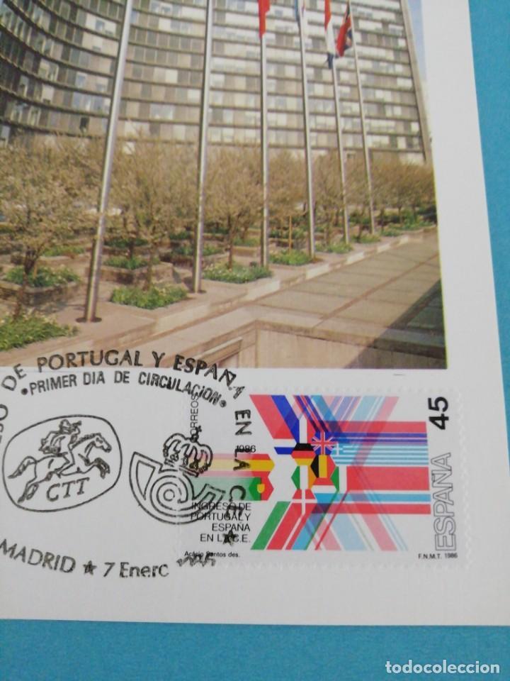 Sellos: Tarjeta con sello, ingreso de Portugal y España en la C. E. Primer día de circulación. Año 86. - Foto 2 - 204967650