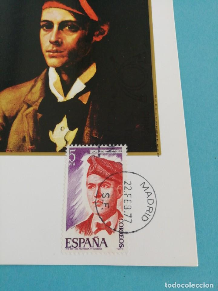 Sellos: Tarjeta con sello, Jacinto Verdaguer. Primer día de circulación. Año 77 - Foto 2 - 160671446