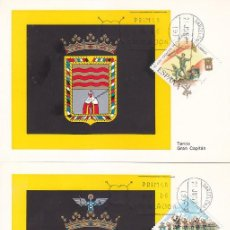 Sellos: L 50 ANIVERSARIO DE LA LEGION 1971 (EDIFIL 2043/46) CUATRO TARJETAS MAXIMAS PRIMER DIA BARCELONA MPM. Lote 165026870