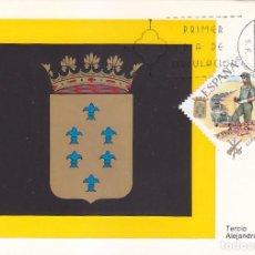 Sellos: TERCIO ALEJANDRO FARNESIO LA LEGION 50 L ANIVERSARIO 1971 (EDIFIL 2046) EN TM PRIMER DIA. MPM. Lote 165027134