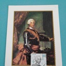 Selos: TARJETA POSTAL CON SELLO, CARLOS III. PRIMER DÍA DE CIRCULACIÓN. AÑO 1978. Lote 204737000