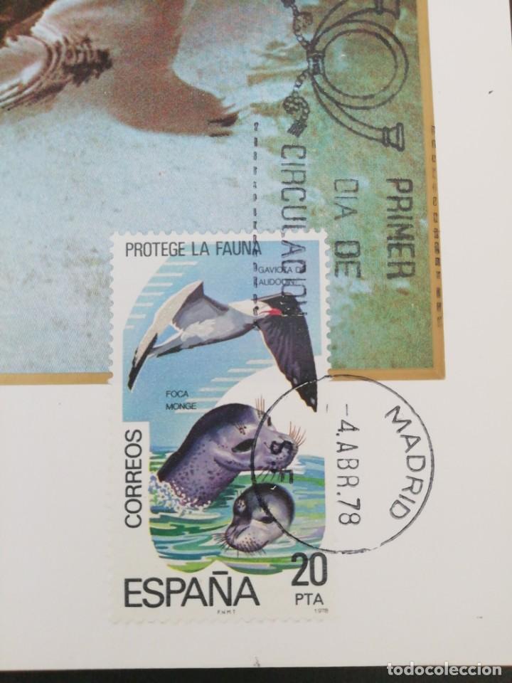 Sellos: Tarjeta con sello, Protege la fauna. Primer día de circulación. Año 1978 - Foto 2 - 166932672