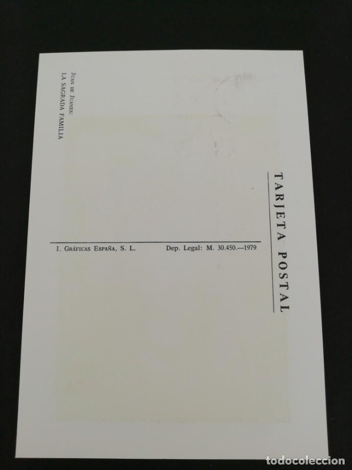 Sellos: Tarjeta con sello, Sagrada familia. Primer día de circulación. Año 1979. - Foto 2 - 204966896