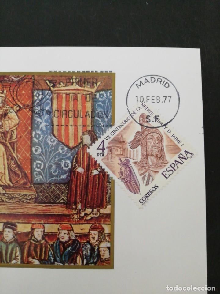 Sellos: Tarjeta con sello, VII centenario de la muerte Jaime I. . Primer día de circulación. Año 1977. - Foto 2 - 204737276