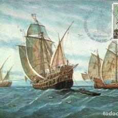 Sellos: TARJETA MAXIMA ESPAÑA LAS TRES CARABELAS DE COLÓN , EDIFIL 1514 -BARCOS. Lote 168271704