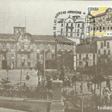 Sellos: TARJETA MAXIMA ESPAÑA CAPITANIA GENERAL DE LA CORUÑA EDIFIL 2790-MONUMENTOS. Lote 168289056