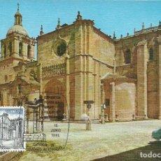 Sellos: TARJETA MAXIMA ESPAÑA CATEDRAL DE CIUDAD RODRIGO EDIFIL 2836-MONUMENTOS. Lote 168291124