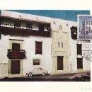 Sellos: CASA DE COLON EN LAS PALMAS SERIE TURISTICA 1973 (EDIFIL 2132) EN TM PD CORREO AEREO LAS PALMAS RARA. Lote 168365900