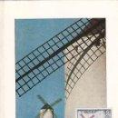 Sellos: MOLINOS DE LA MANCHA CIUDAD REAL SERIE TURISTICA 1973 (EDIFIL 2133) EN TM PD CAMPO DE CRIPTANA. RARA. Lote 168366336