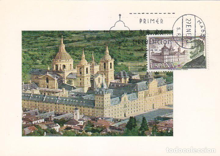 ARQUITECTURA JUAN DE HERRERA PERSONAJES ESPAÑOLES 1973 (EDIFIL 2117) EN TM PRIMER DIA MOD 2 RARA MPM (Sellos - España - Tarjetas Máximas )