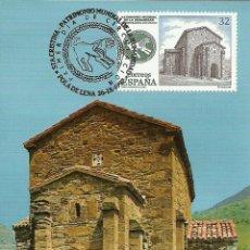 Sellos: TARJETA MAXIMA ESPAÑA DE LA IGLESIA DE SANTA CRISTINA EN POLA DE LENA EDIFIL 3509 - MONUMENTOS. Lote 169135652