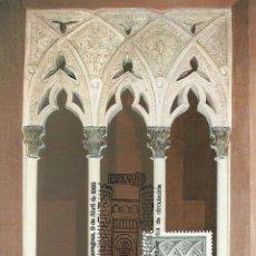 Sellos: TARJETA MAXIMA ESPAÑA DEL VENTANAL DEL TRONO EN ZARAGOZA ,EDIFIL 3625 -MONUMENTOS. Lote 169137292
