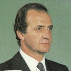Sellos: TARJETA MAXIMA ESPAÑA REY JUAN CARLOS EDIFIL 2749-MONARQUIA,PERSONAJES. Lote 169168480
