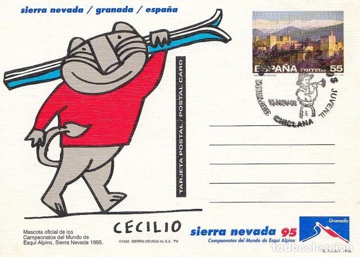 Sellos: Lote de 22 tarjetas de exposiciones filatélicas, tarjetas máximas, etc... - Foto 3 - 170113448
