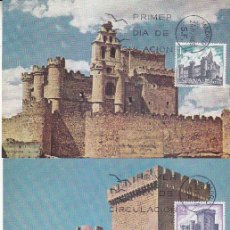 Sellos: CASTILLOS DE ESPAÑA 1969 (EDIFIL 1927/31) EN CINCO TARJETAS MAXIMAS PRIMER DIA. MPM.. Lote 172684968