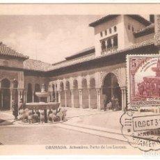 Sellos: ESPAÑA, TARJETAS MAXIMAS, ESPAÑA, 1931, EDIFIL 604/5/5, CONGRESO POSTAL PANAMERICANO,OCT.1931. Lote 174032132