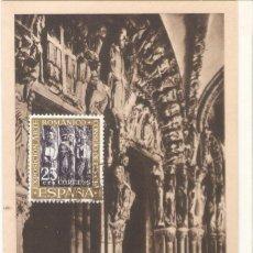 Sellos: ESPAÑA, TARJETAS MAXIMAS, ESPAÑA, 1961, EDIFIL 1365 Y 1368, PRIMER DIA DE CIRCULACION. Lote 174032574