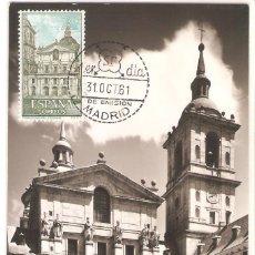 Sellos: ESPAÑA, TARJETAS MAXIMAS, ESPAÑA, 1961, EDIFIL 1382/87 PRIMER DIA DE CIRCULACION. Lote 174037264