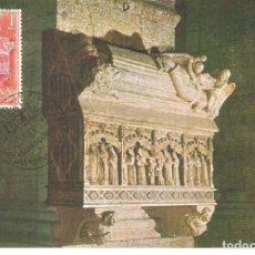 Sellos: ESPAÑA, TARJETAS MAXIMAS, ESPAÑA, 1963, EDIFIL 1494/1497, PRIMER DIA DE CIRCULACION. Lote 174039658