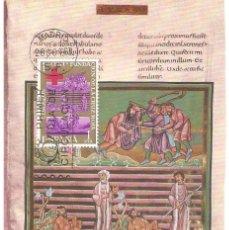 Sellos: ESPAÑA, TARJETAS MAXIMAS, ESPAÑA, 1963, EDIFIL 1534, PRIMER DIA DE CIRCULACION. Lote 174039713