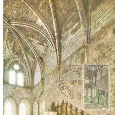 Sellos: ESPAÑA, TARJETAS MAXIMAS, ESPAÑA, 1964, EDIFIL 1563/1565, PRIMER DIA DE CIRCULACION. Lote 174040539