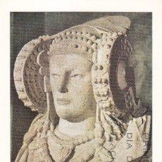 Sellos: LA DAMA DE ELCHE ARQUEOLOGIA TURISMO SERIE TURISTICA 1969 (EDIFIL 1937) EN TARJETA MAXIMA PRIMER DIA. Lote 174309562
