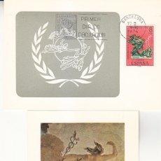 Sellos: CENTENARIO DE LA UNION POSTAL UNIVERSAL 1974 (EDIFIL 2211/12) EN DOS TM PRIMER DIA BARCELONA. MPM.. Lote 174309667