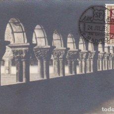 Sellos: ARTE ROMANICO CONSEJO EUROPA VII EXPOSICION 1961 (EDIFIL 1366) EN TARJETA MAXIMA PRIMER DIA RARA WXZ. Lote 175499490
