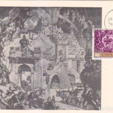 Selos: PINTURA EVOCACION DE TOLEDO JOSE MARIA SERT Y BADIA 1966 (EDIFIL 1711) EN TARJETA MAXIMA PRIMER DIA.. Lote 176641409